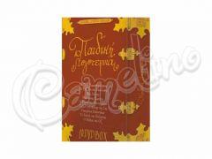 DVD ΠΑΙΔΙΚΗ ΛΟΓΟΤΕΧΝΙΑ (10 DVD)