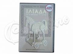 DVD ΙΛΙΑΔΑ (4DVD)