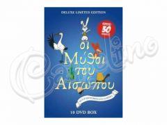 DVD ΟΙ ΜΥΘΟΙ ΤΟΥ ΑΙΣΩΠΟΥ (10 DVD)