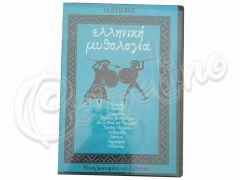DVD ΕΛΛΗΝΙΚΗ ΜΥΘΟΛΟΓΙΑ (10DVD)