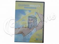 DVD ΟΙ ΘΕΟΙ ΤΟΥ ΟΛΥΜΠΟΥ (1DVD)