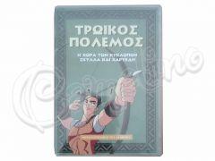 DVD ΤΡΩΙΚΟΣ ΠΟΛΕΜΟΣ (1DVD)